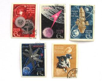 Space, Set of 5 Soviet post stamps, Satellite, Moon, Dog, Cosmonaut, Illustration, Soviet Vintage, made in USSR, 1966, 1960s