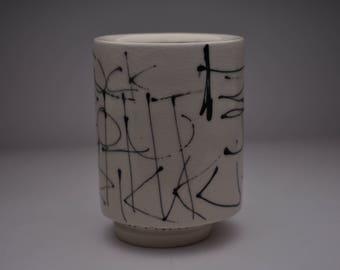 Curse word cup