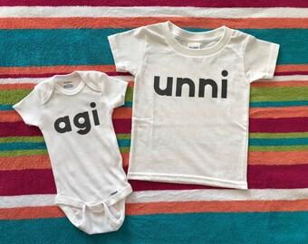 2 Korean English sibling matching shirts. (1) Agi and (2) unni, oppa, noona, OR hyung