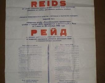 Vintage Soviet Poster USSR 1980