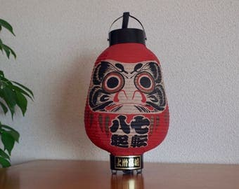 "Chouchin(提灯)Japanese Paper lantern  ""Daruma""(達磨)"