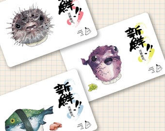 Fugu Sushi Postcard Series