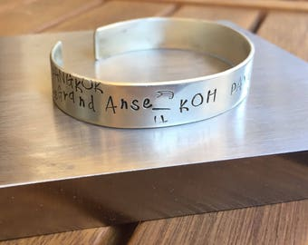Silver bracelet stamped, lettering choice. Silver jewelry. Personalized