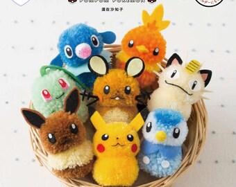 Pom Pom Animal Patterns Book / Kawaii Anime Manga Pokemon / Japanese Craft Book Supplies