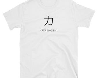 "Minimalist Japanese ""Strength"" T-shirt White"