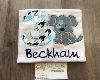 Puppy dog birthday shirt, unisex