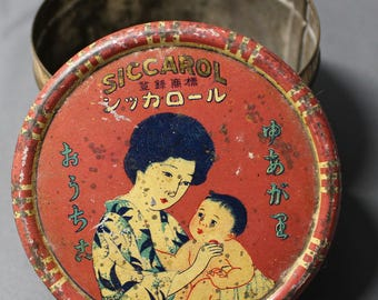 1927 Japanese Siccarol Baby Powder Tin