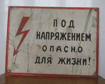 Old Soviet METAL Industrial SIGN USSR 1960-1980