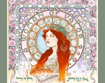 Woman Of Valor, Judaica, Personalized Mother's Day Gift, Wall Art, Art Nouveau, Unique Birthday Gift, Anniversary Gift (GA-7h FLAME)