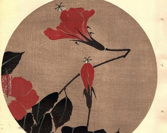 "Japanese antique woodblock print, Ito Jakuchu, ""Hibiscus, from Jakuchu gafu"""