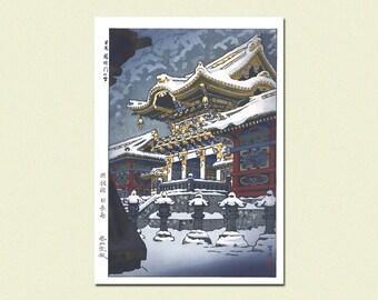 Snow at Yomei Gate in Nikko 1952 - Kasamatsu Shiro Print Ukiyo Poster Japanese Art Prints Shiro Print Japanese Wall Art Birthday Gift Idea