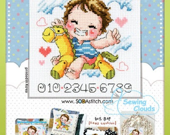 A flying pony (Boy) Counted cross stitch chart SODAstitch SO-4128