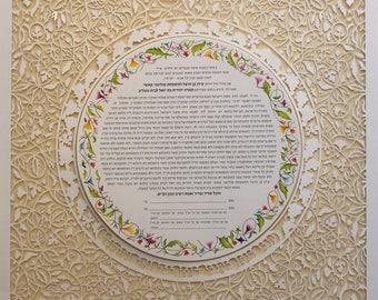 Ketuba, Modern Ketubah,Interfaith Ketubah, wedding vows, Custom Ketubah, Marriage Certificate,Jewish wedding, ketubbah papercut, LIGHT BEIGE