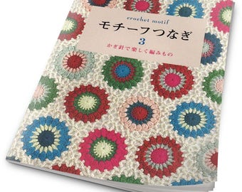 Crochet ebook - japanese crochet patterns - crochet shawl - crochet bag pattern - japanese craft book - ebook - PDF - instant download