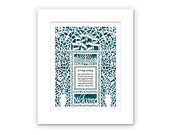 Jewish Home Blessing Papercut, Birkat Habayit, David Fisher, Welcome Wall Decor House Sign, Judaica Wall Art, Paper Cut