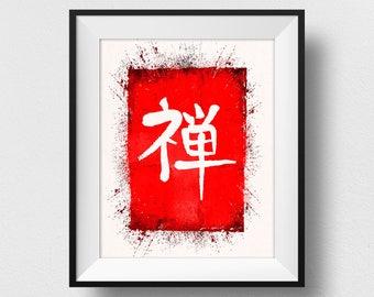 Zen Decor, Zen Art, Zen Gifts, Zen Wall Art, Zen Chic, Zen Print, Japanese Traditional Calligraphy Art, Kanji Character Zen (N535)