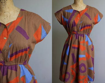 1970s 1980s Graphic Shapes Party Dress