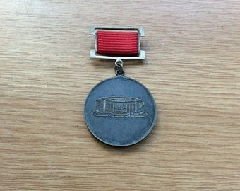 Bulgarian Medal for building the National Palace of Culture in 1981
