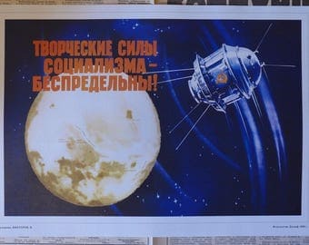 Vintage Soviet Space Propaganda Poster With Stamp  ****Vintage Unknown******