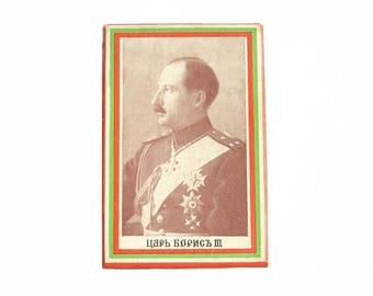 1930's Bulgaria KING BORIS III Pen Nibs Box