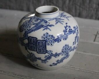 Chinoiserie Blue & White Ginger Jar