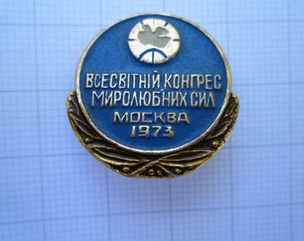 Vintage pin badge USSR Russia World Congress of Peace-Loving Forces, Moscow 1973