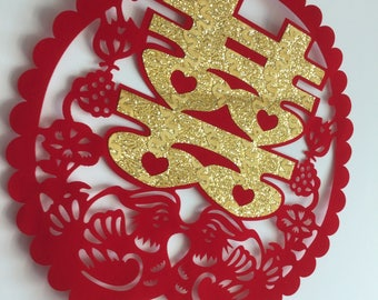 Gold Double Happiness, Red Non-woven Chinese Wedding Decor.