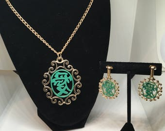 "Vintage Sarah Coventry 1972 ""Ming Garden"" Necklace and Earring Set."