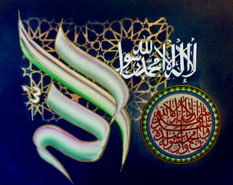Islamic calligraphy of 2 kalmas