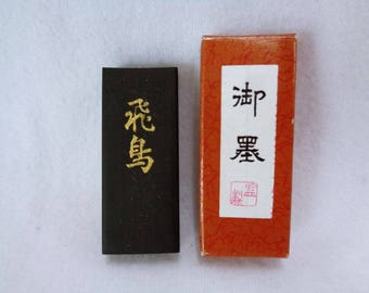 VJ201 : Japanese sumi Ink Stick For Calligraphy, made in Japan