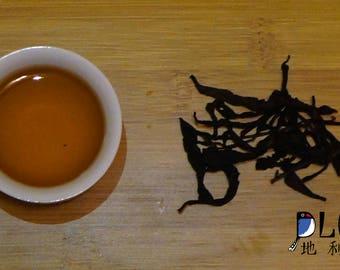 40g/DLIC TEA/Classic Black Tea/Tin Can