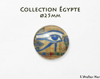Egypt collection ø25mm glass cabochon