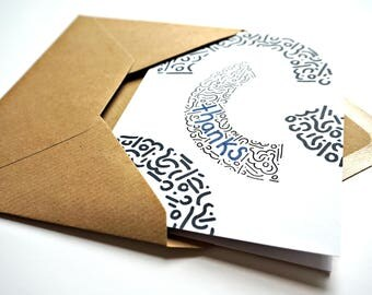 Contemporary 'thanks' doodle greeting card