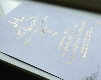 Gold Foil Wedding Invitations - Gold or Rose Gold on premium Marble-effect card
