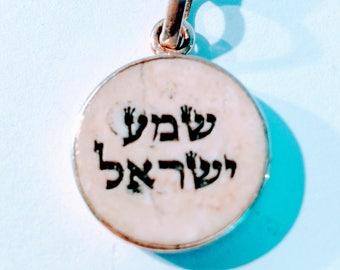 Shema Yisrael Jerusalem Stone Silver Pendant Necklace