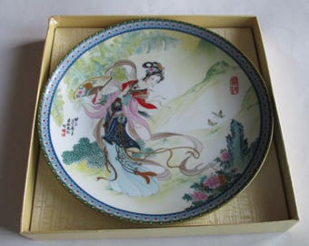 Imperial Jingdezhen Porcelain Plate Beauties of The Red Mansion 1985 Pao-Chai #1