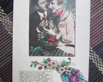 Romantic Pair in Love Happy EASTER postcerd from 1920s Latvia edition