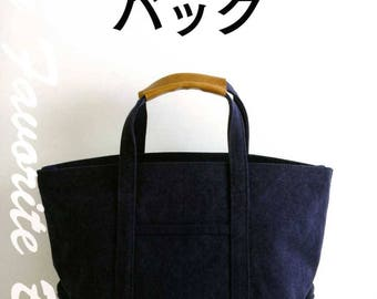 My Favorite Bag - Japanese Craft  Book