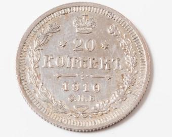 1910 antique  Imperial Russian sterling silver 20 kopeks coin, kopecks, copecks, kopeyka.