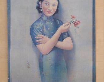 Vintage Poster, Chinese Advertising, Pin-Up Girl, Pre - WW II, Paper Ephemeral, Collectable, Fashion, Textiles