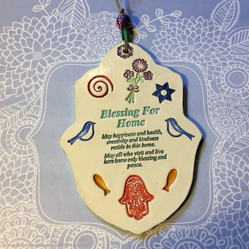 House blessing Hamsa,Home blessing ,Hamsa, Hamsa hand, hamsa wall ...