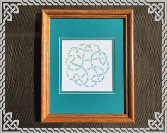 """Calligraphic Celtic Knot 8""""x10"""" Matted Digital Print (""""Alice In Wonderland"""" Quotation)"""