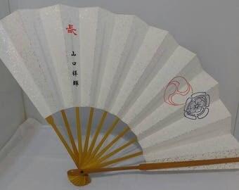 Mai Ougi Mon & Gion Matsuri Float