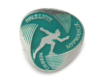 Holiday of North, Rare Soviet vintage badge, Pin, Murmansk, Holiday, Russian, Skating, Vintage collectible badge, Soviet Union, USSR, 1980s