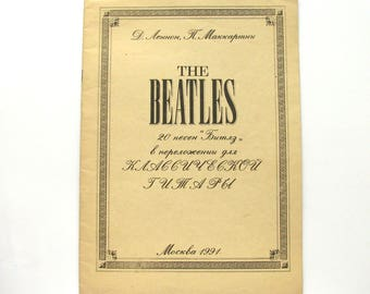 The Beatles, 20 Songs for guitar, Lennon, McCartney, Songbook, Musical notes, Soviet Vintage Book, Moscow, 1991