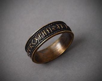 Rune ring, Runes, Elder futhark, Viking ring, Viking jewelry, Rune jewelry, Norse ring, Norse jewelry, Nordic ring, Nordic jewelry
