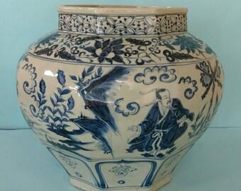 Yuan Dynasty porcelain jar