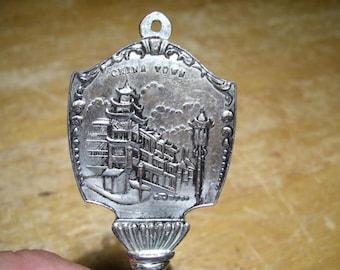 "Vintage Metal Souvenir Of San Francisco Key Japan China Town Cable Cars 6"""