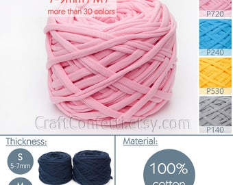 Pink t-shirt yarn / M yarn / Chunly fabric yarn 100% cotton yarn Spaghetti yarn Bulky cotton yarn Craft material / P720 / 5 meters