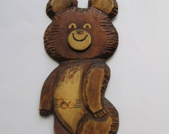 Olympic Bear-Russian Mishka- Moscow Olympic Games-Moscow Olympic Bear -  Russian Olympic Mishka - Moskow 1980- Wood  bear- Wall Decor